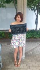 石堂優紀 公式ブログ/投票お願いします(^-^)/ 画像1