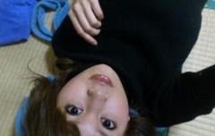 石堂優紀 公式ブログ/さよなら2011年 画像1