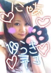 石堂優紀 公式ブログ/アプリ 画像1