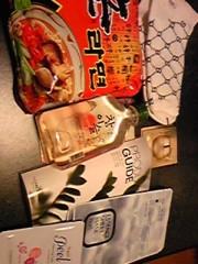 石堂優紀 公式ブログ/お土産 画像1