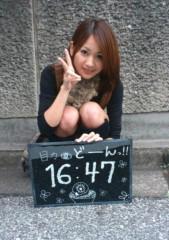 石堂優紀 公式ブログ/CELLULA×美人時計 画像1