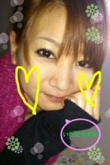 石堂優紀 公式ブログ/うにった 画像2