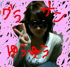石堂優紀 公式ブログ/グラサン 画像2