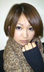 石堂優紀 公式ブログ/あっためてハート 画像1