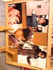 石堂優紀 公式ブログ/お気に入り 画像3