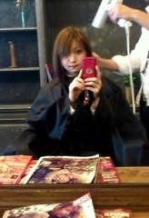 石堂優紀 公式ブログ/美容室なうー 画像1