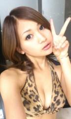 石堂優紀 公式ブログ/わーい\(^o^)/ 画像2