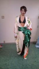 石堂優紀 公式ブログ/おつかれちゃーん 画像1