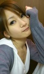 石堂優紀 公式ブログ/強く抗議申し入れたい 画像1