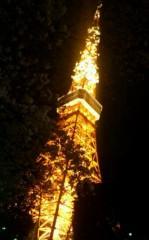 石堂優紀 公式ブログ/東京タワーと桜☆ 画像1