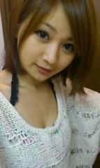 石堂優紀 公式ブログ/台風だね(*_*) 画像1