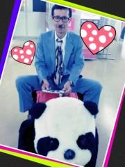 イワイガワ 公式ブログ/ニコニコの彼 画像1