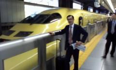 イワイガワ 公式ブログ/黄色の新幹線 画像1