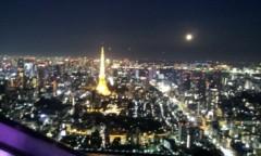 イワイガワ 公式ブログ/首都の塔 画像1