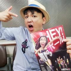 イワイガワ 公式ブログ/HEY!のケーキ! 画像2