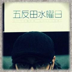 イワイガワ 公式ブログ/けふのよてー 画像1