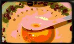 イワイガワ 公式ブログ/ヘトクタのテヘペロ 画像1