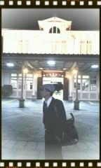 イワイガワ 公式ブログ/念願の掲載 画像1