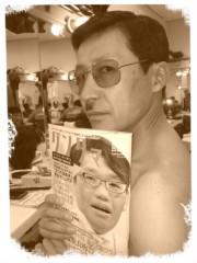 イワイガワ 公式ブログ/シューアケのヨッカメ 画像1