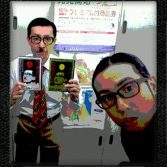 イワイガワ 公式ブログ/御兄弟の間 画像1