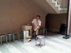 イワイガワ 公式ブログ/失礼の喫煙 画像1