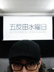 イワイガワ 公式ブログ/ツイカのセイエン 画像1