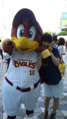 岡野裕子 公式ブログ/みなさん! 画像1