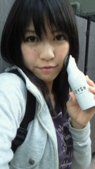 岡野裕子 公式ブログ/いあす!(二回目) 画像1