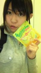 岡野裕子 公式ブログ/日本橋なう。 画像1