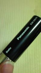 岡野裕子 公式ブログ/しゃか☆しゃか 画像1