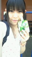 岡野裕子 公式ブログ/ばちこん。 画像2