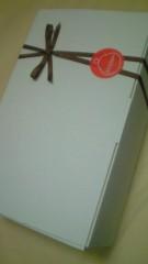 岡野裕子 公式ブログ/もうすぐ。 画像1