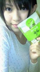 岡野裕子 公式ブログ/じゃん☆ 画像1
