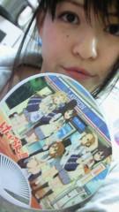 岡野裕子 公式ブログ/ほいほい! 画像1