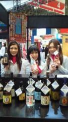 岡野裕子 公式ブログ/楽しかったー! 画像1