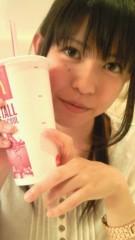 岡野裕子 公式ブログ/あいむらびんいっと。 画像1