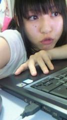 岡野裕子 公式ブログ/はにゃ〜〜 画像1