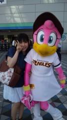 岡野裕子 公式ブログ/みなさん! 画像2