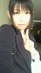 岡野裕子 公式ブログ/よーし! 画像1