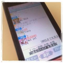 Tiara プライベート画像 61〜80件 有り難う!!!