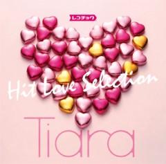 Tiara プライベート画像 レンタル限定miniアルバム!!