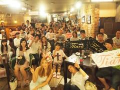 Tiara 公式ブログ/カフェライブツアー! 画像1