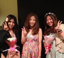 Tiara プライベート画像 81〜100件/Tiaraのアルバム Flowerツアー 番外編 9