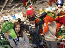 IKEA★ 3