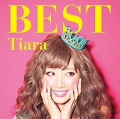 Tiara プライベート画像 「Tiara BEST」初回限定生産盤