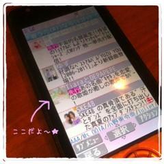 Tiara プライベート画像 61〜80件 キセキ★