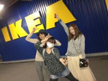 IKEA★ 1