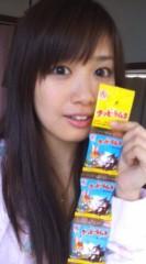 清乃 公式ブログ/連休最終日………。。 画像1