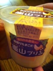 オーバービークル 公式ブログ/高崎、明日は横浜だ! 画像1