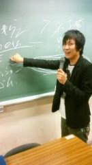 オーバービークル 公式ブログ/ありがとう津田塾大学 画像2